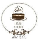 AOY创意蛋糕坊