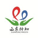 山东行知青少年发展研究中心