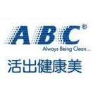 ABC个人护理