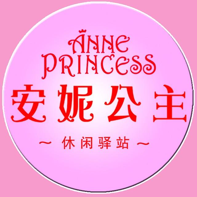 安妮公主头像图片