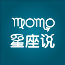 MOMO星座说