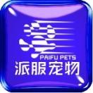 北京派服宠物用品销售有限公司