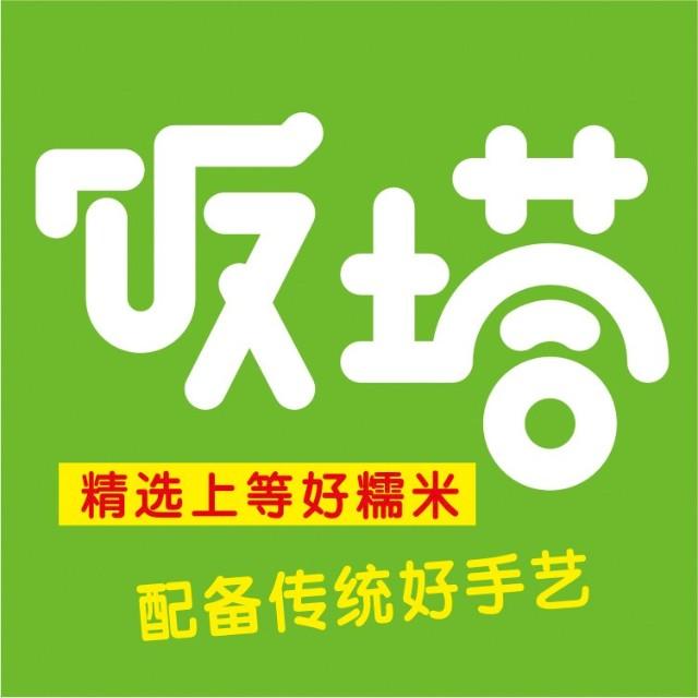 台湾饭塔饭团