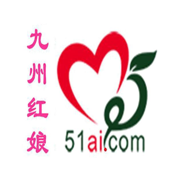 九 州 红 娘 婚 恋 网