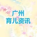 广州SmartK英语