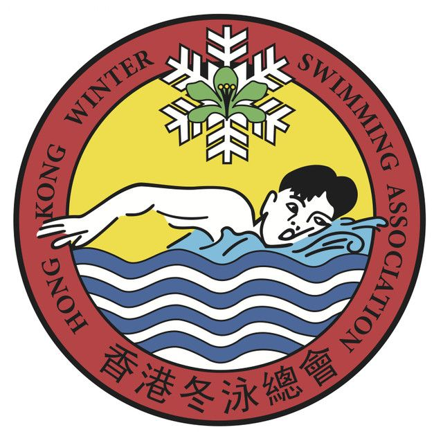 香港冬泳总会