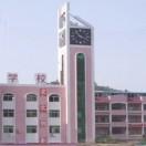 龙川县培英学校