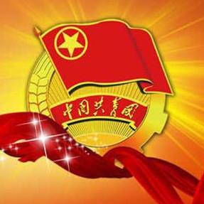 重庆市农科院团委