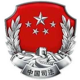 黑龙江省垦区司法行政在线