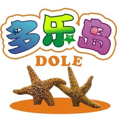 多乐岛梦幻水域儿童乐头像图片