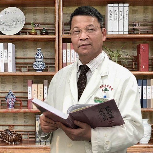 黄穗平教授名中医工作室