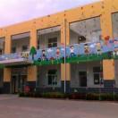 义棠中心幼儿园