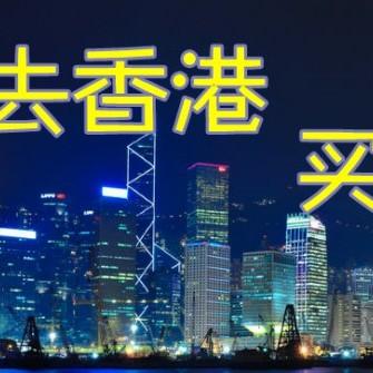 香港丁当综合投资平台