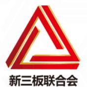 湖北省新三板挂牌企业联合会