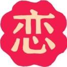 北京相亲会