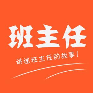 汉字偏旁部首名称表分享给大家