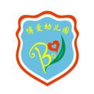 于都县贡江镇博爱幼儿园