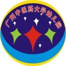 广州中医药大学幼儿园