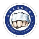 羽林武道培训中心