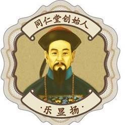南京同仁医药吉林省公司