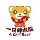 一只辣椒熊