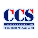 中国船级社CCSC河南分公司