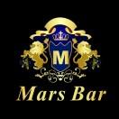 玛迩斯酒吧