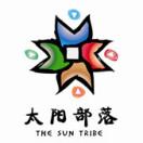 泰安太阳部落景区