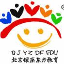 旭日双语幼儿园