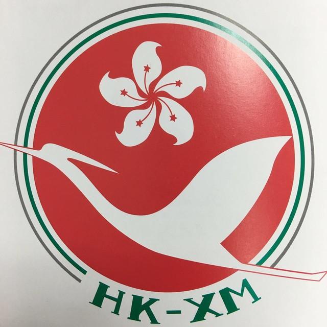 香港廈門聯誼總會