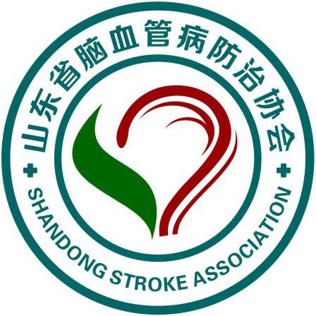 山东省脑血管病防治协会