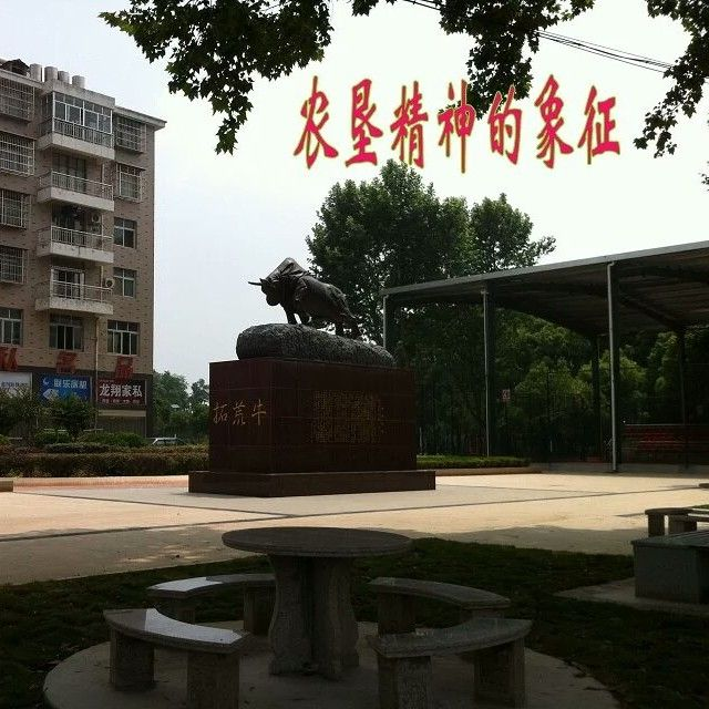 湖北省国营中洲农场