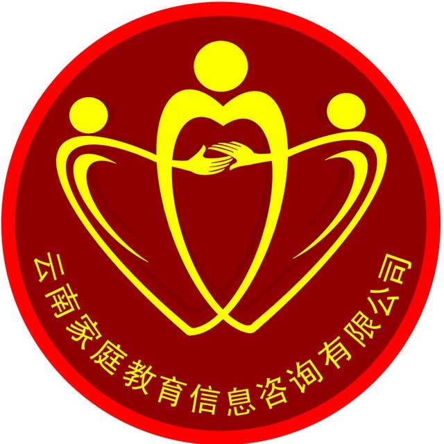 云南省家庭教育指导中心
