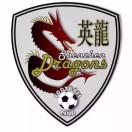 EnglishDragonsFC英龙足球俱乐部