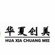 河南省大气污染治理研究中心