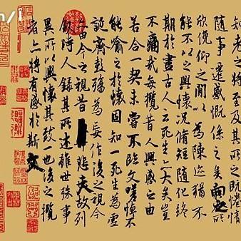 吉林省书画网