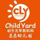 昌昌双语幼儿园