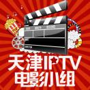 天津IPTV-电影