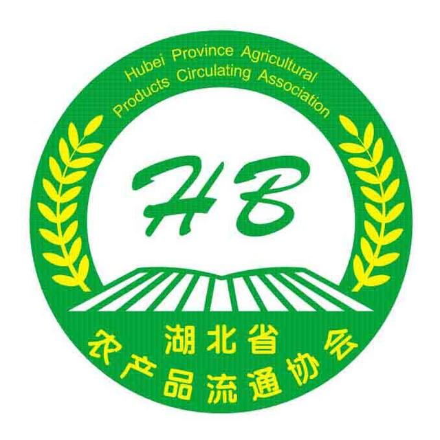 湖北省农产品流通协会