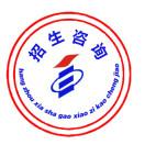 杭州下沙高校自考成教