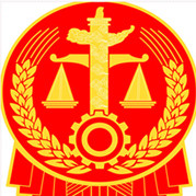 贵州省兴义市人民法院