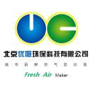 北京优吸环保科技有限公司