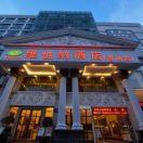 维也纳酒店深圳春风店
