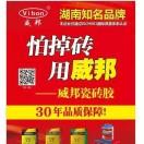 新华大庆原油资讯