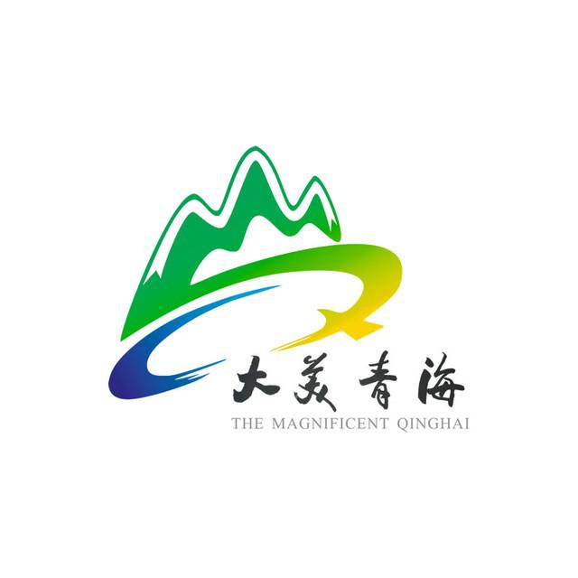 青海省旅游发展委员会