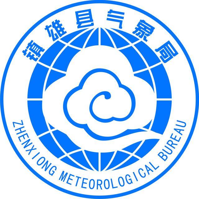 云南省镇雄县气象局
