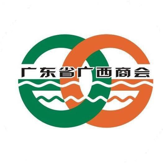 广东省广西商会
