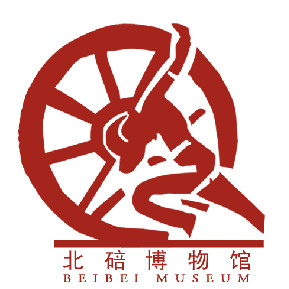 重庆市北碚区博物馆