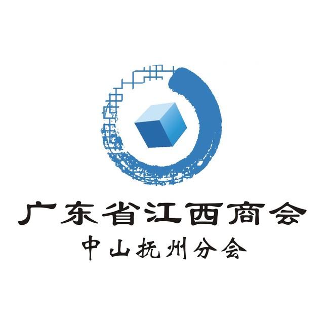 广东省江西商会抚州分会