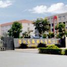 潜江市东颢制衣有限公司